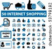 50 internet shopping signs. vector - stock vector