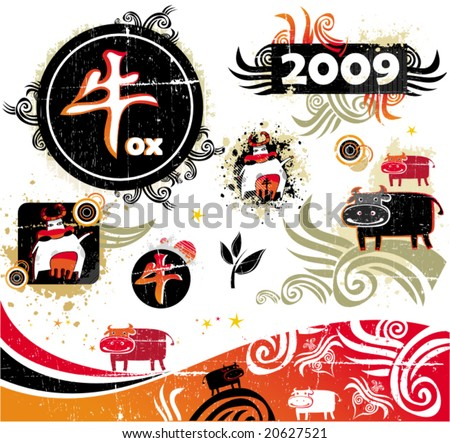 2009 is the Year of the Ox according to the Chinese Zodiac. To see similar, please VISIT MY GALLERY. - stock vector