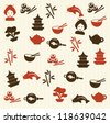 Japanese seamless pattern - stock vector
