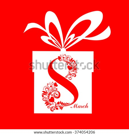 8 March. Women's day Greeting card. Celebration background with gift box and place for your text. Vector Illustration - stock vector