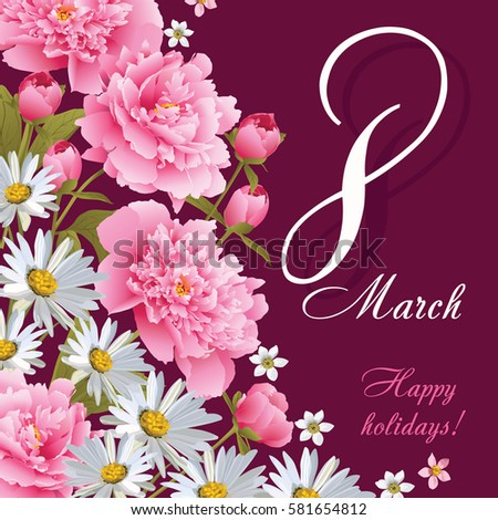 8 march womens day greeting card stock vector royalty free 8 march womens day greeting card template happy womens day the international womens day m4hsunfo
