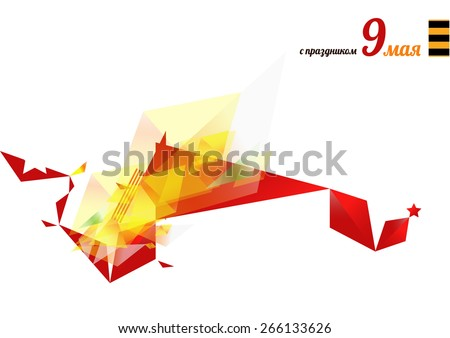 9 may illustration - stock vector