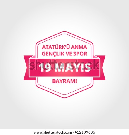 19 May, Turkish Commemoration of Ataturk, Youth and Sports Day vector - stock vector