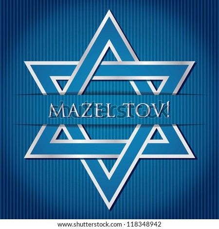 """Mazel Tov!"" blue star of David card in vector format."