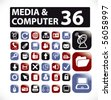 36 media & computer glossy buttons. vector - stock vector