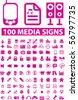 100 media & computer signs. vector - stock vector
