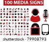 100 media signs, icons, vector - stock vector