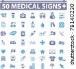 50 medical & health signs, vector - stock vector