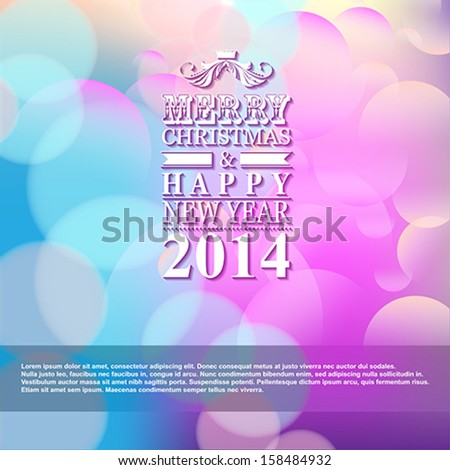 2014 Merry Christmas and Happy New Year  card or background.  Vector illustration. - stock vector