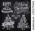 Merry Christmas and New Year lettering collection of Christmas tree from letters stylized for the drawing with chalk on the blackboard. Vector   - stock vector