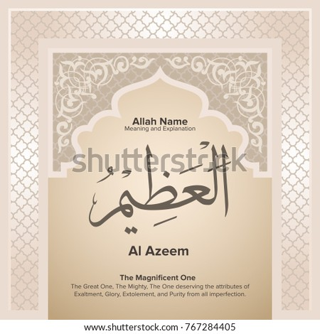99 names allah meaning explanation stock vector 767284405 shutterstock 99 names of allah with meaning and explanation stopboris Images