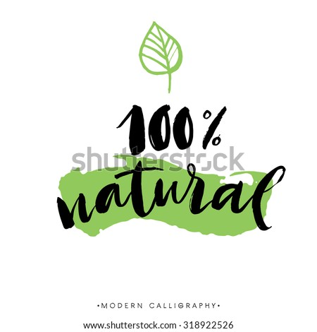 100 Natural Stock Images Royalty Free Images Vectors