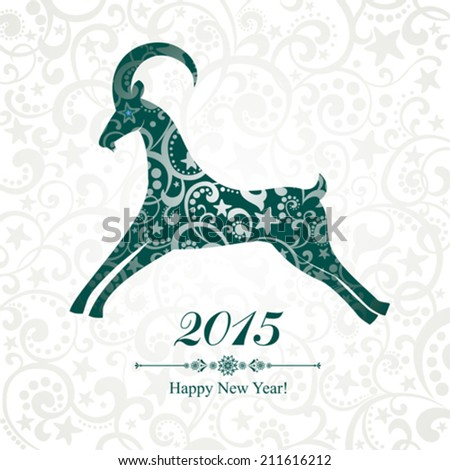 2015 new year card with goat. vector illustration - stock vector