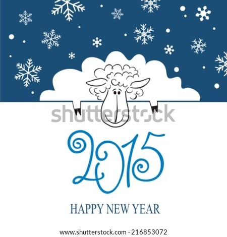 2015 new year card with sheep. Vector illustration  - stock vector