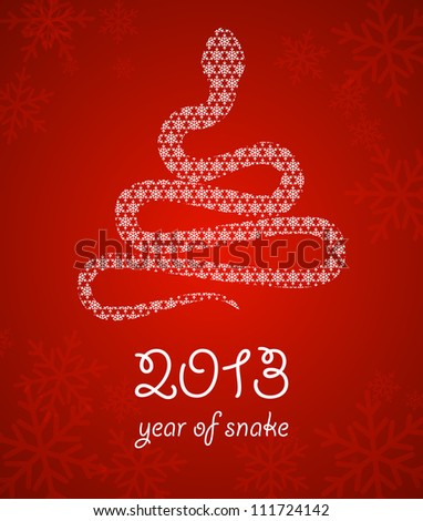 2013 new year poster with a snake with snowflakes on it's skin. EPS10 vector - stock vector