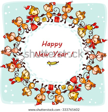 2016  New Year's card.  monkey in  circle