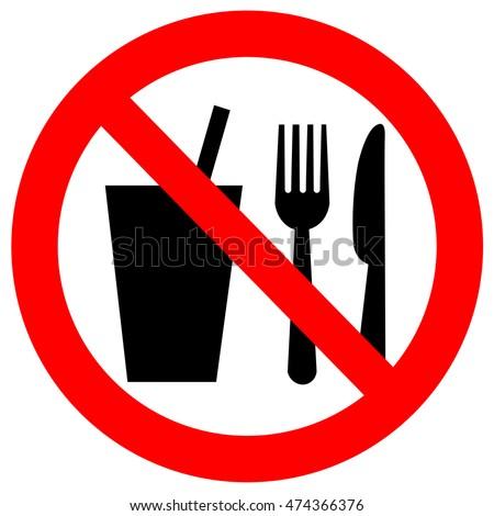 no food or drink sign pdf