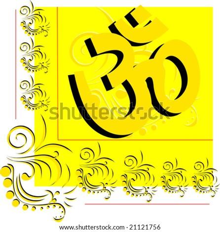 Om in yellow frames - stock vector