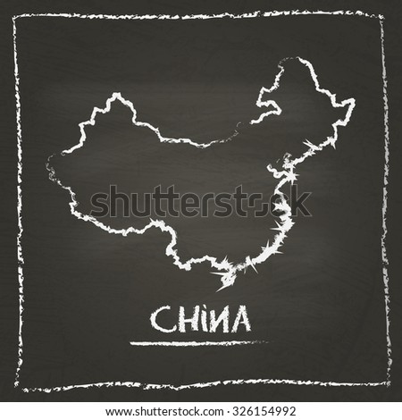 Outline vector map of China hand drawn with chalk on a blackboard. Chalkboard scribble in childish style. White chalk texture on black background - stock vector