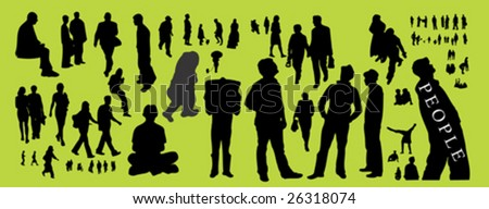 people silhouettes (vectors) - stock vector
