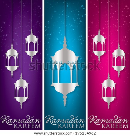 """Ramadan Kareem"" (Generous Ramadan) web banners in vector format. - stock vector"