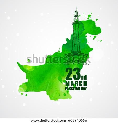 23rd march pakistan day celebration Islamabad: the nation is celebrating the 77th pakistan day, march 23 in a befitting manner with a military parade in islamabad the day dawned with 31-gun salute in the federal capital and 21-gun.