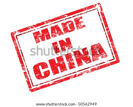 Red grunge stamp with the text made in China written inside the stamp - stock vector