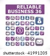 36 reliable business buttons. vector - stock vector