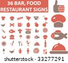 36 restaurant, bar, food signs. brown. vector. please, visit my portfolio to find more similar. - stock vector