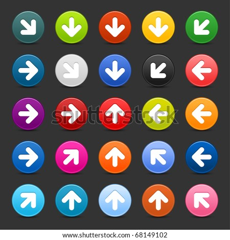 25 satined web 2.0 button with arrow icon. Colorful round shapes with black shadow on gray background - stock vector
