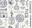 Science and education seamless pattern. Hand drawn vintage laboratory icons, sketches. Isolated Vector illustration. Lab objects doodle style. Back to school.  - stock vector