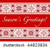 """Season's Greetings"" Christmas card with Scandinavian style cross-stitch. EPS10 vector format. Fully editable for inserstion of your own text. - stock vector"