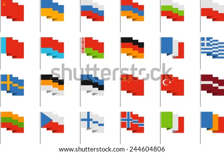 Set flags of Ukraine, European Union, South Korea, Turkey, the USSR, Poland, Armenia, Bulgaria, Germany, Hungary, Lithuania, the Netherlands, Russia, The Russian Empire, Belarus  - stock vector
