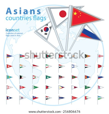 Set of Asian flags, vector illustration.