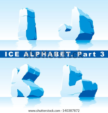set of ice letters.  Part 3 - stock vector