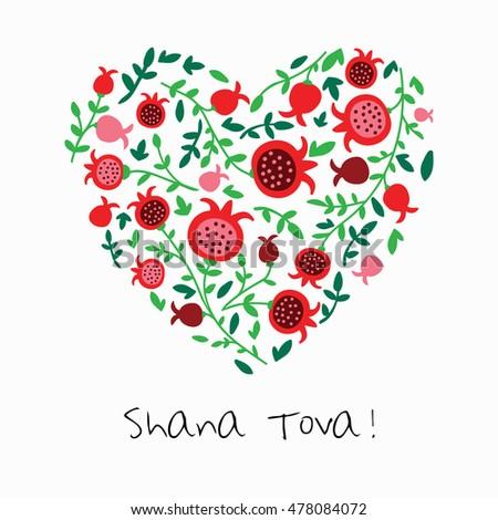 Shana tova happy new year on stock photo photo vector shana tova happy new year on hebrew greeting card with heart m4hsunfo