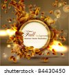 Shiny sensual autumn background with lights. Vector illustration. Eps 10. - stock vector