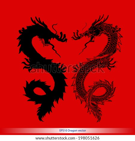 silhouette dragon tattoo pattern vector format - stock vector