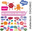 40 speech bubbles. vector - stock vector