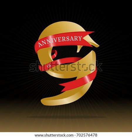9th Anniversary Symbol Vector Stock Vector 702576478 Shutterstock