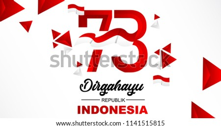 73th August 2018 Logo Special happy independence Indonesia day red and white bacground vector illustration Design 4