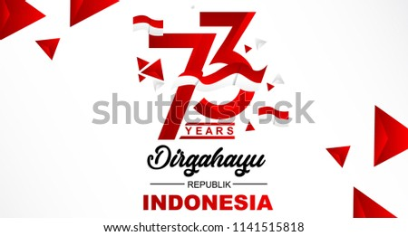 73th August 2018 Logo Special happy independence Indonesia day red and white bacground vector illustration Design 3