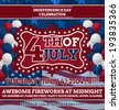 4th of July Vector Design template, inspired with US independence day theme, ballons, and red, white and blue combinations. Flyer is fully layered, and easy to edit. - stock vector