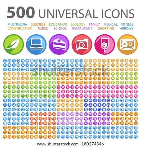 500 Universal Flat Icons on Circular Buttons. - stock vector
