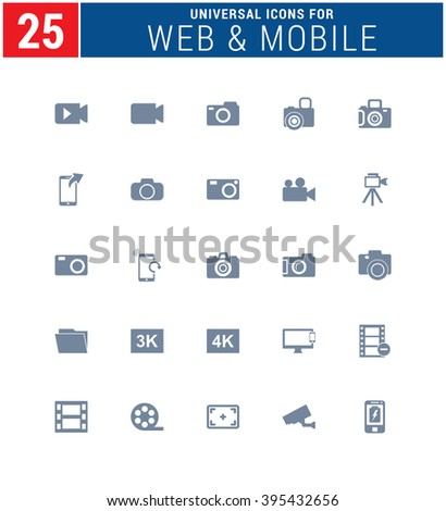 25 Universal Icons For Web and Mobile. web icons for business, finance and communication