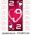 2012 valentine's day calendar with hearts and burst - stock vector