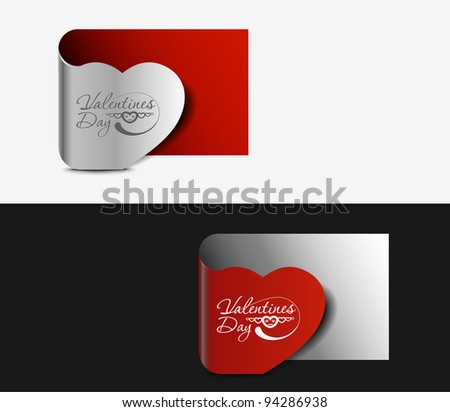valentine's day paper curl heart, vector illustration. - stock vector