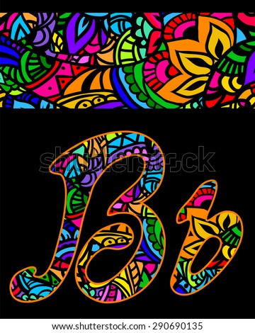 Vector Capital And Small Letters B With Abstract Ethnic Patterns Rich Ornate Alphabet In Orient