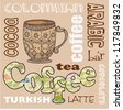 vector, coffee, tea, background - stock vector