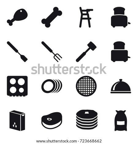 Happy New Year 2016 Black And White Clipart furthermore Kid You Must Have Cool Parents besides Project Plans as well 554787247829455784 also Class 264925. on kid table and chair